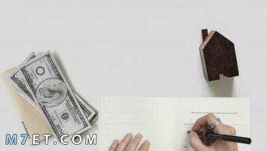 Photo of أفضل طرق الادخار والاستثمار | أهم النصائح لأدخار المال