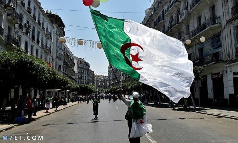بحث حول الجزائر