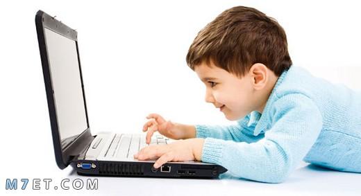 كيف يستعمل الطفل الإنترنت