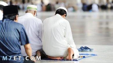 Photo of حكم صلاة الجماعة في المسجد للرجل والمرأة