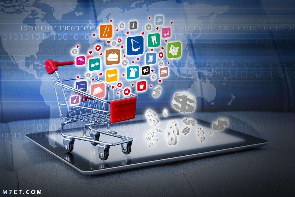 كيفية بيع المنتجات على الإنترنت
