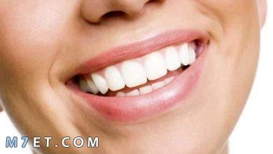 Photo of طريقة لتنظيف وتبييض الأسنان
