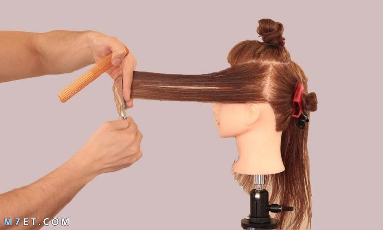 كيف اقص شعري مدرج