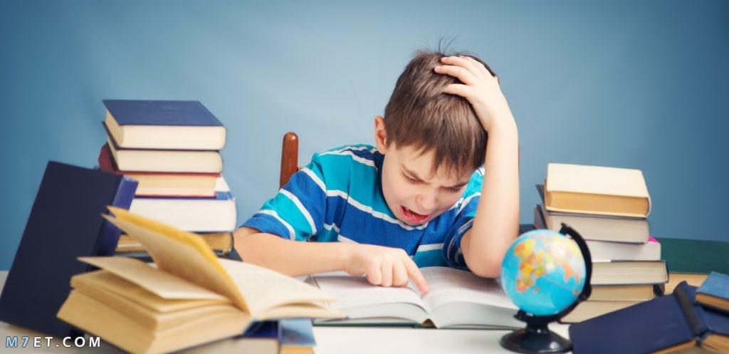 صعوبات التعلم في المرحلة الابتدائية