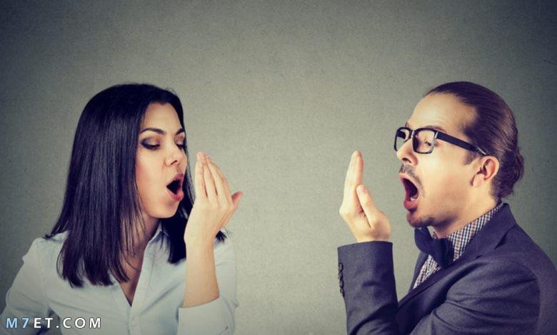 كيفية تنظيف الفم من الروائح الكريهة