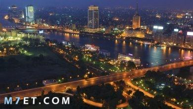 Photo of أفضل الأماكن الترفيهية في القاهرة