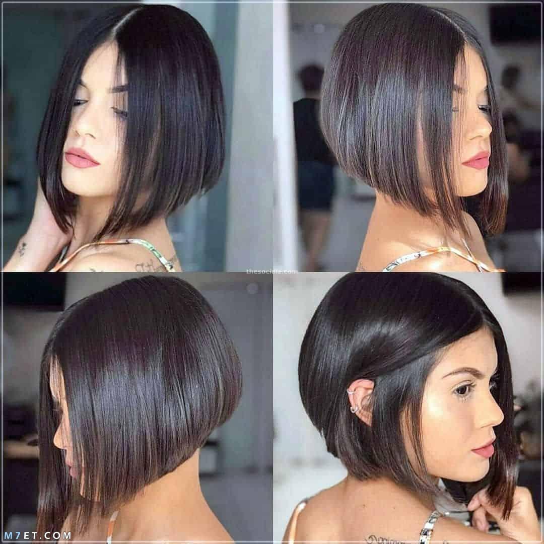 طرق قص الشعر