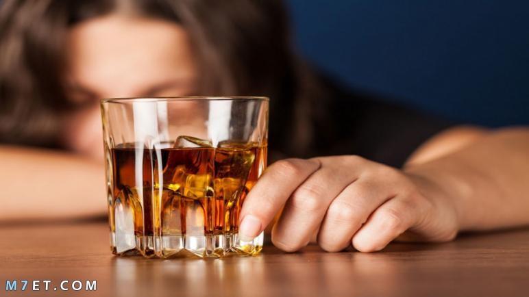 أهم أخطار الكحول على الجسم