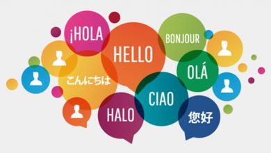 Photo of اصعب لغة في العالم