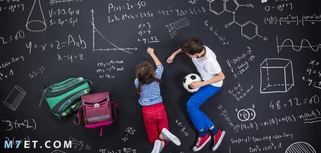 اهداف تدريس الرياضيات