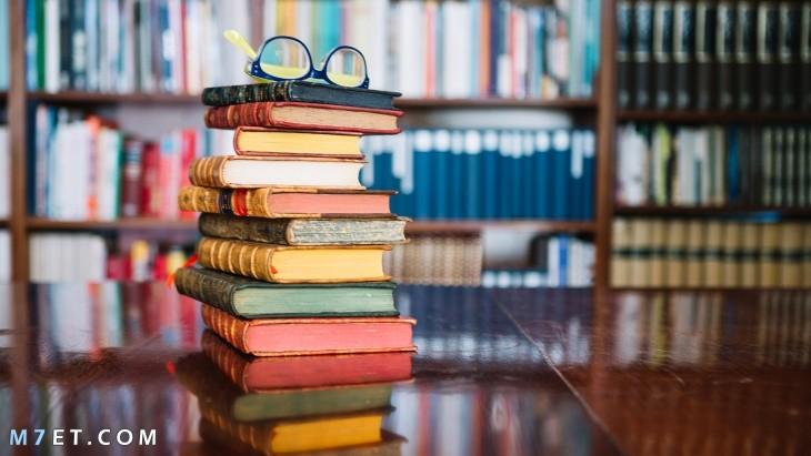 أهمية المكتبة