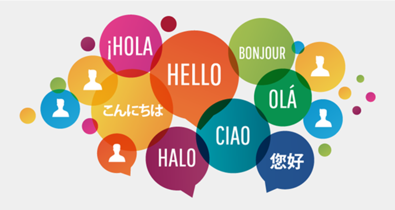 اصعب لغة في العالم