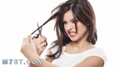 Photo of كيف أقص أطراف شعري في المنزل | الطريقة الصحيحة لقص أطراف الشعر
