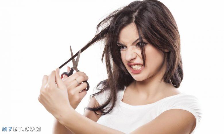 كيف أقص أطراف شعري في المنزل | الطريقة الصحيحة لقص أطراف الشعر