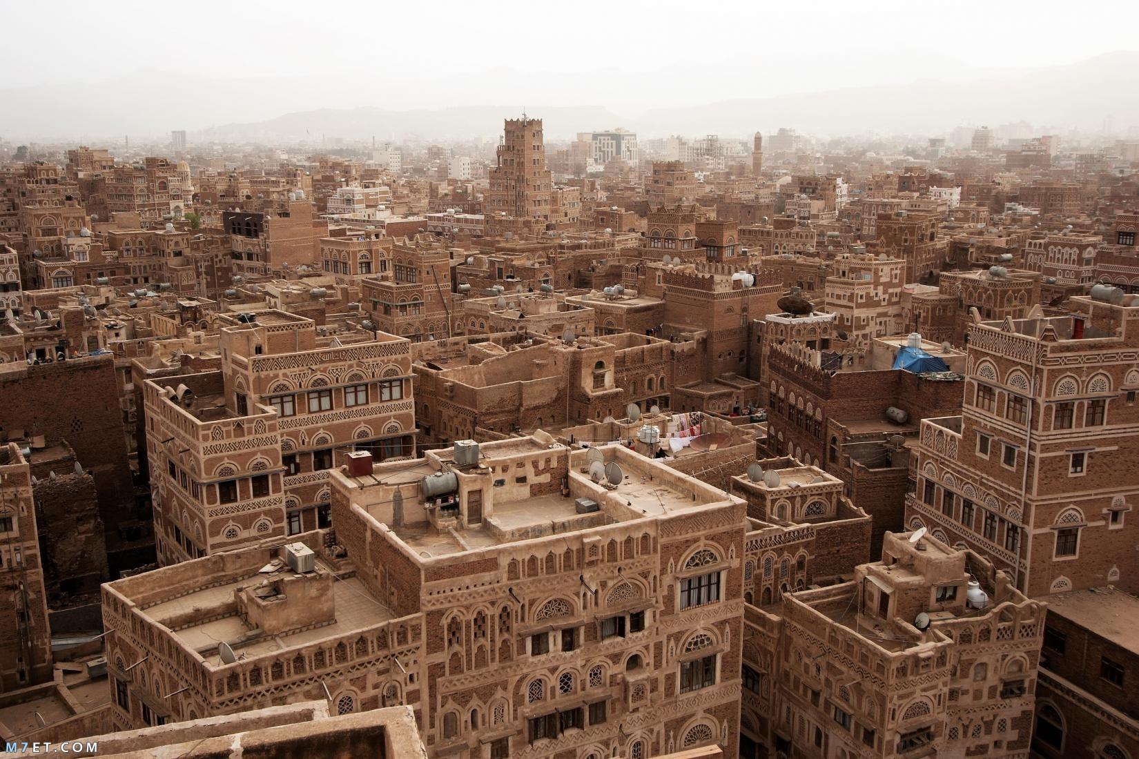 اقدم دولة عربية