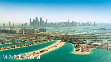 Photo of أفضل مكان سياحي في دبي لعام 2021