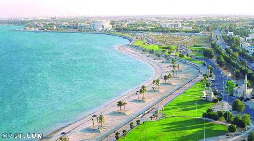 مدن سياحية في السعودية