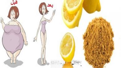 Photo of أضرار الكمون والليمون للتخسيس وأهم الفوائد والطريقة الصحيحة لتحضير الوصفة