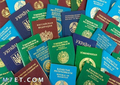 أفضل دولة للهجرة