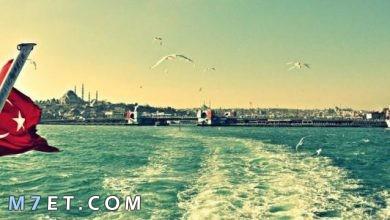 Photo of أفضل وقت للذهاب إلى تركيا