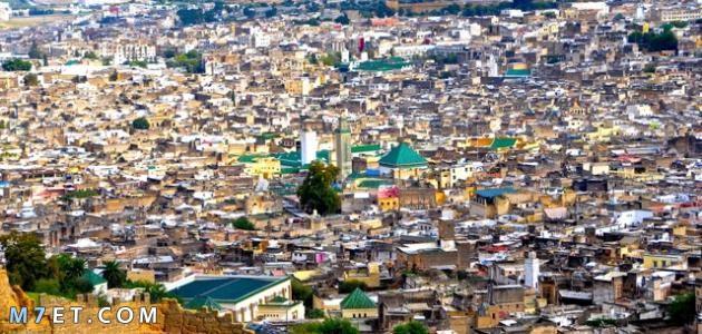 اقدم مدينة في المغرب