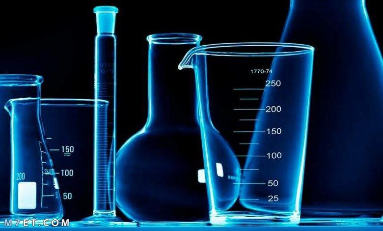 أهمية علم الكيمياء