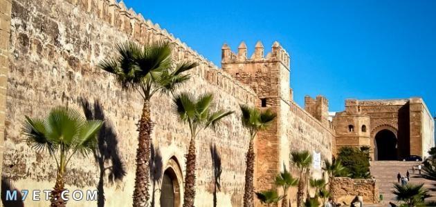اول مدينة في المغرب