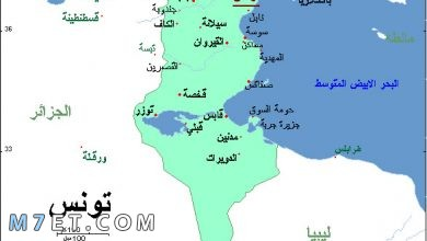 Photo of أين تقع تونس على الخريطة