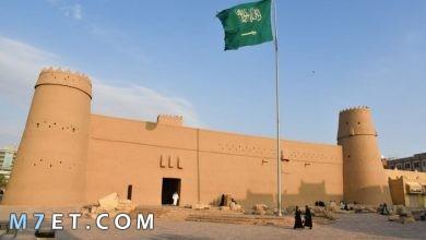 Photo of اين يوجد قصر المصمك وأهم المعلومات عنه