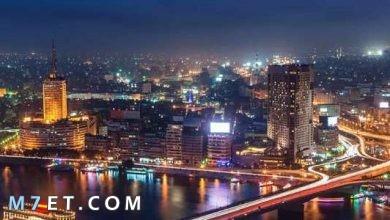 Photo of اين تذهب في القاهرة | واهم الأماكن بها