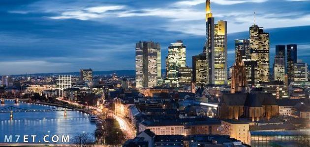 اين اذهب في فرانكفورت