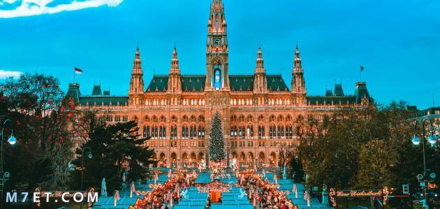اين اذهب في فيينا