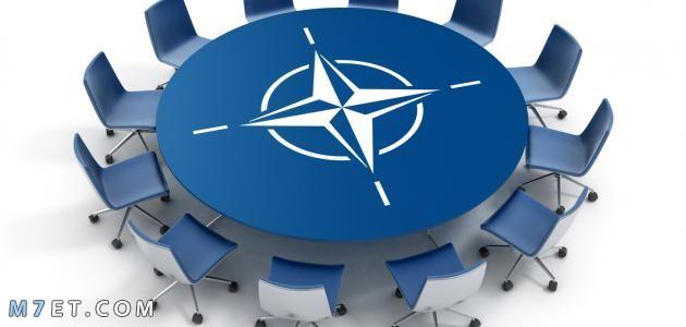 اين يقع مقر حلف الناتو