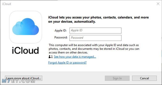 إنشاء حساب بريد إلكتروني على iCloud