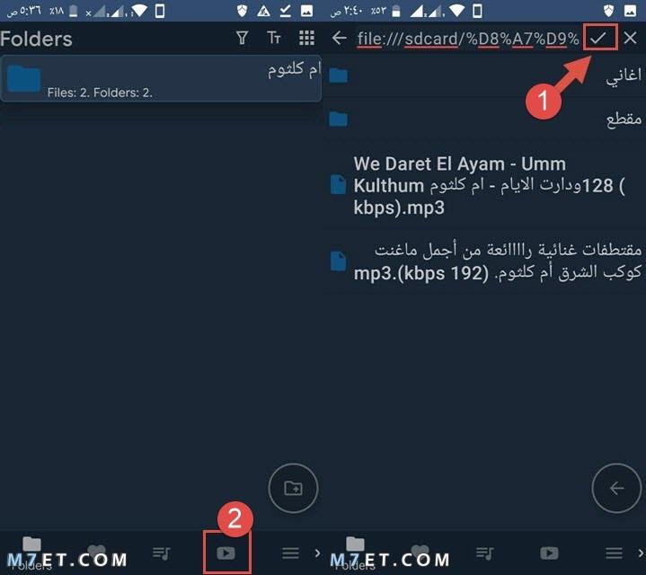 إضافة ملفات إلى فاعدة بيانات التطبيق