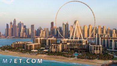 Photo of افضل وقت للسفر إلى دبي لعام 2021