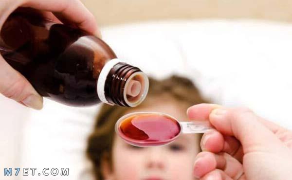 دواء اكسيلين Exylin