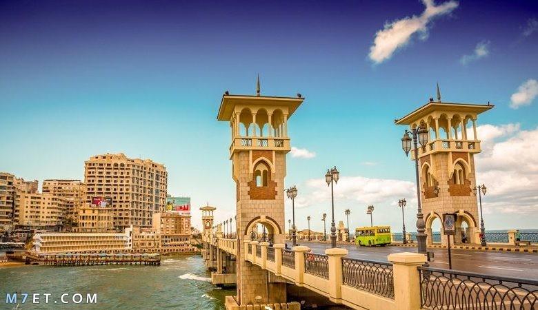 اين تذهب في الإسكندرية
