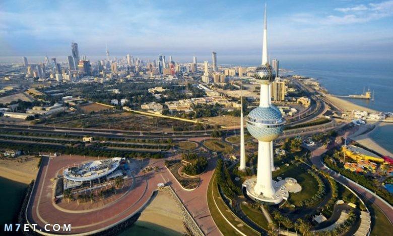 اين تذهب في الكويت