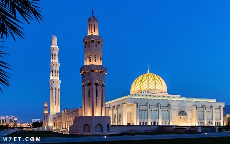 اين اذهب في عمان