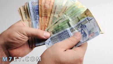 Photo of العملات العربية وأنواعها المختلفة