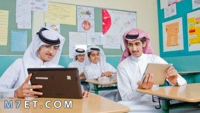 Photo of الفرق بين التعليم والتدريب