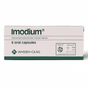دواء ايموديوم