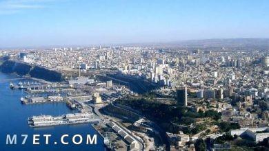 Photo of بحث حول مدينة وهران وأهم معالمها