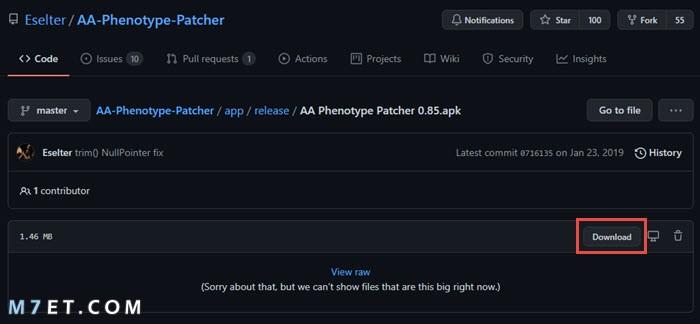 تحميل تطبيق AA-Phenotype-Patcher