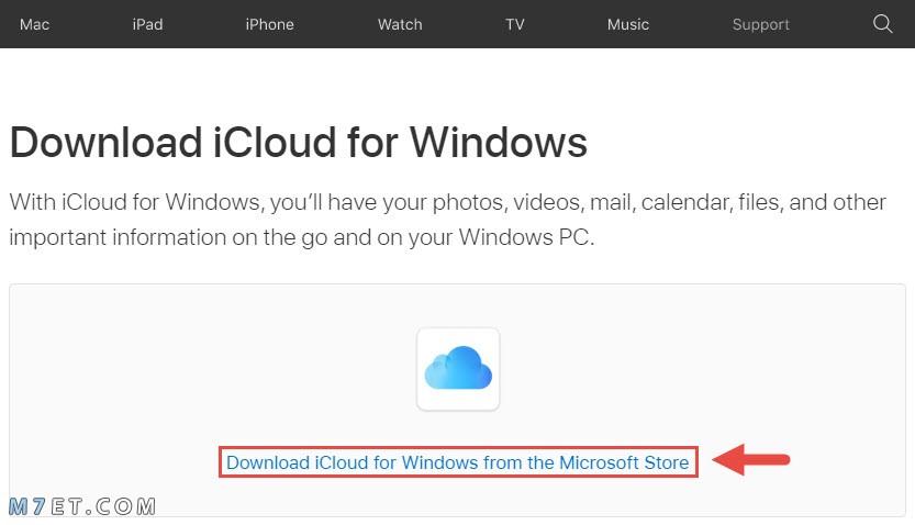 تحميل iCloud لنظام ويندوز