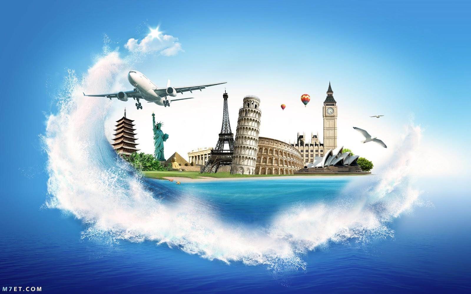 ما هي اهمية السفر
