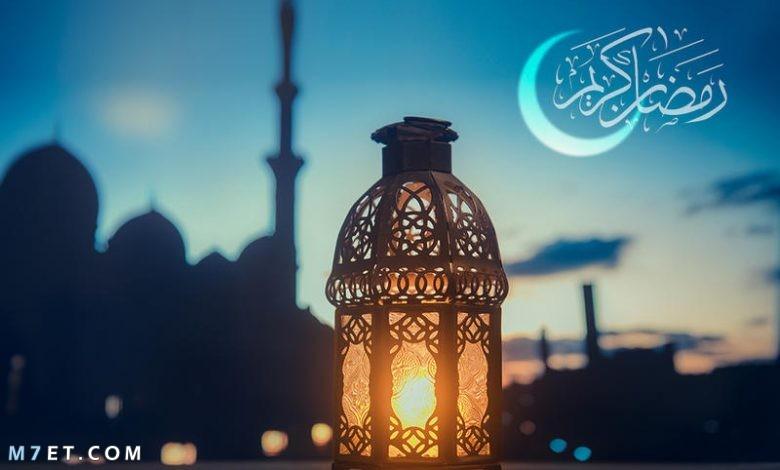حالات عن رمضان