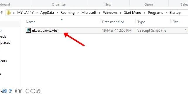 حذف ملف vbs