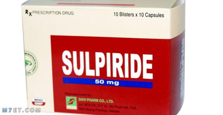 دواء سولبيريد